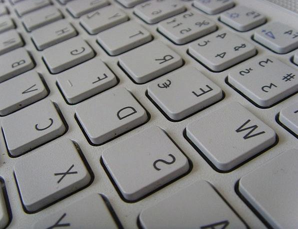 Keyboard Console Key White Snowy Button Letters Li
