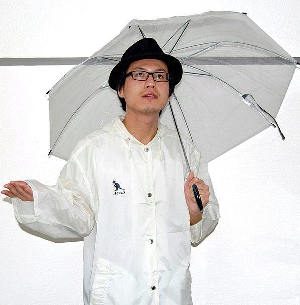 Male Masculine Being Umbrella Canopy Person Rain R