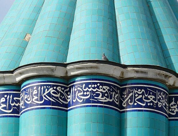 Roof Rooftop Azure Ornaments Knick-knacks Blue Mos