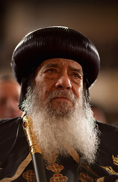 Turban Patriarch Paterfamilias Shenuda Iii Man Bar