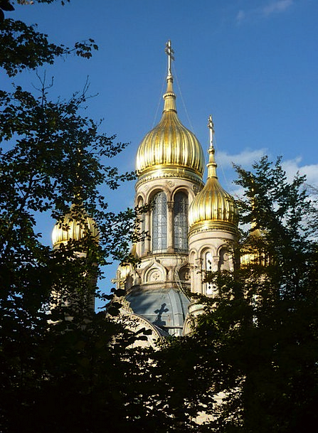 Russian Chapel In Wiesbaden Gilded Domed Roof Gold