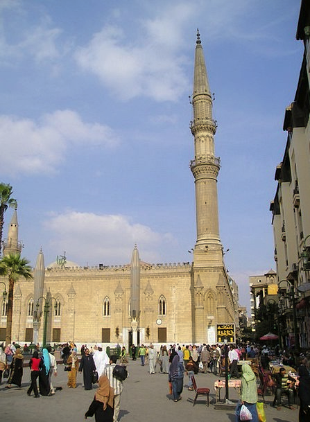 Mosque Arabic Islam Egypt