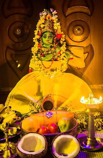 Kerala Vishu India Joy Vishukkani Happy New Year N