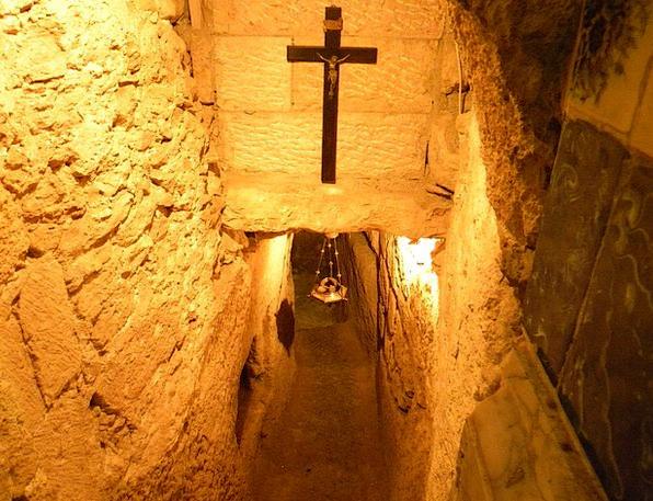 Cross Irritated Vault Mystical Spiritual Crypt Chu