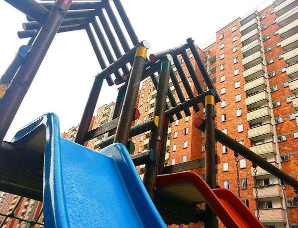 Children Broods Willing Amusement Park Funfair Gam