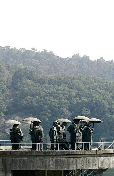 Shantou University Gentleman Nobleman Ju Ming Scul