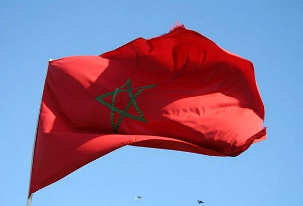 Flag Standard Bloodshot Morocco Red Blow Setback F