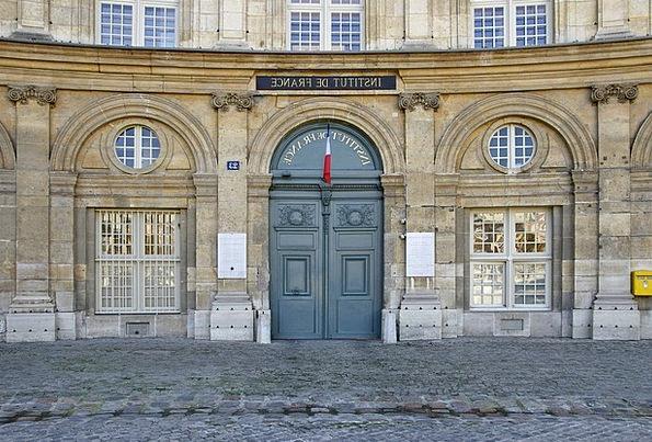 Entrance Arrival Buildings Architecture Paris Inst