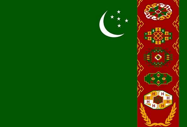 Turkmenistan Standard National Nationwide Flag Ico
