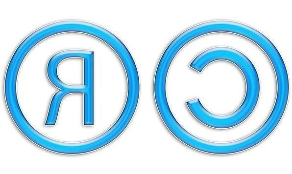 Copyright Patent Patents Trademark Symbol Copyrigh