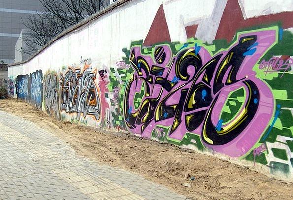 Graffiti Drawings Art Painting Drawing Sketch Draf