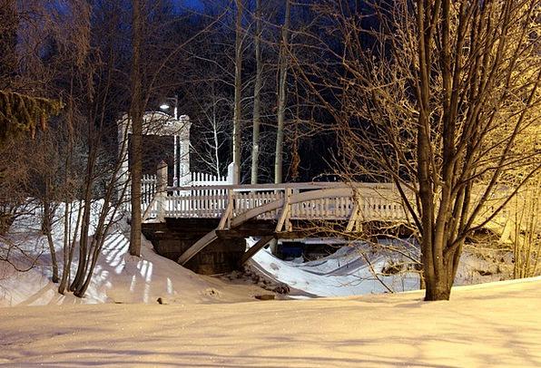 Oulu Landscapes Nature Winter Season Finland Natur
