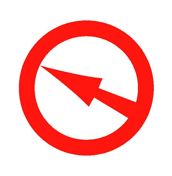 Red Bloodshot Missile Circle Ring Arrow Javelin Sp