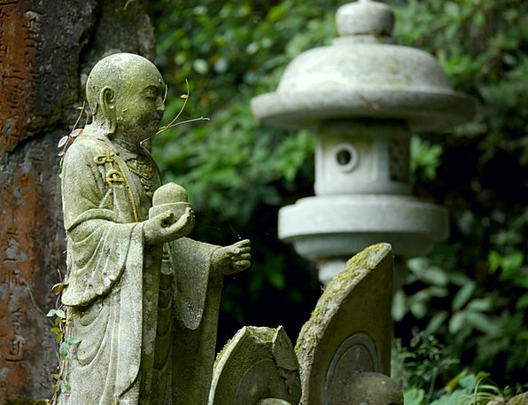 Guardian Deity Of Children Landscapes Pebble Natur