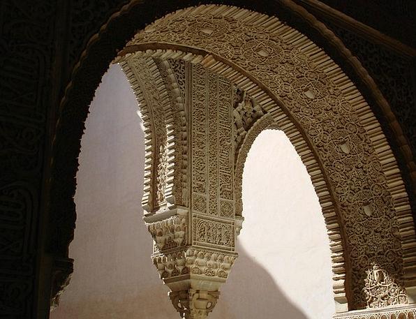 Alhambra Buildings Architecture Spain Granada Arch