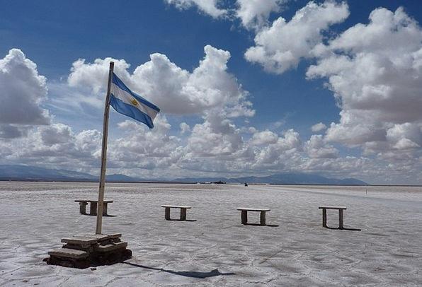 Salinas Landscapes Nature Flag Standard Argentine