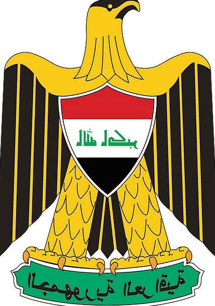 Emblem Fur Arms Weapons Coat Heraldry Iraq Symbol