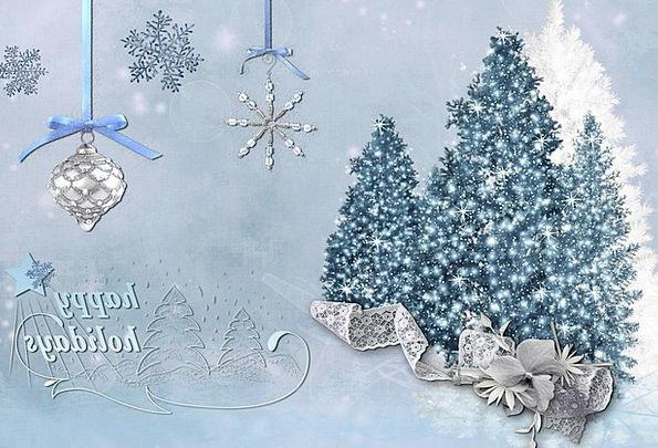 Christmas Holiday Break Greeting Card Xmas Decorat