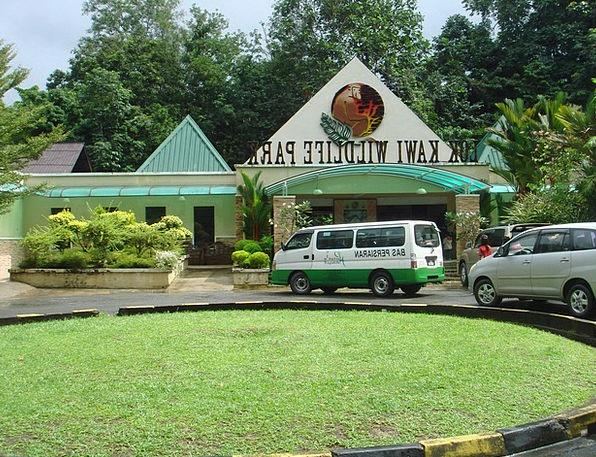 Lok Kawi Wildlife Park Malaysia Sabah Zoo Menageri