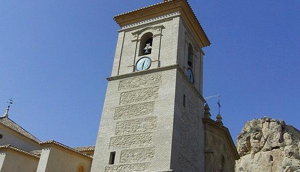 Castle Alhama Spain De Murcia Stone Bell Tower His