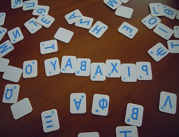 Pixabay Hangman Board Game Piece Letters Literatur