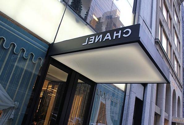 Chanel Workshop New York Shop
