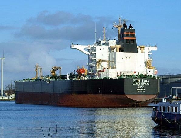 Swarna Kamal Craft Industry Freighter Frachtschiff