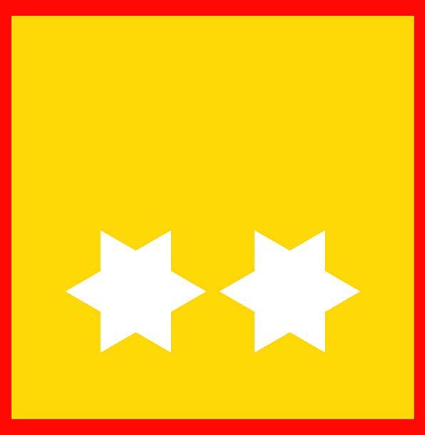 Star Interstellar Standard Yellow Creamy Flag Red