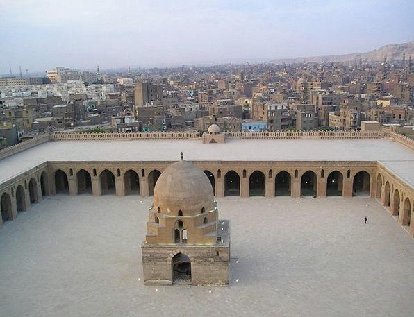 Mosque Arabic Islam Cairo Egypt