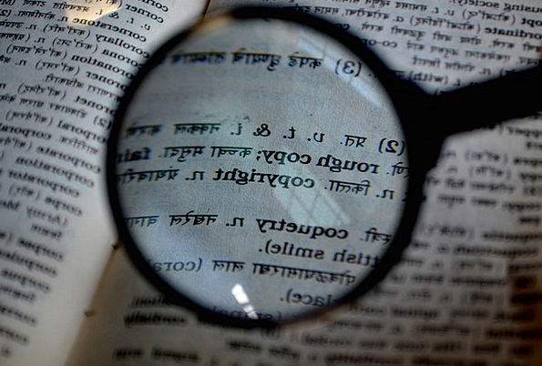 Copyright Patent Magnifying Glass Magnifier Find L
