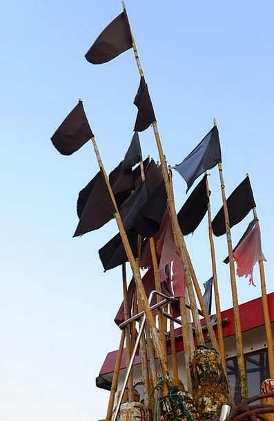 Boat Ship Harvester The Fisherman Cutter Flags Str