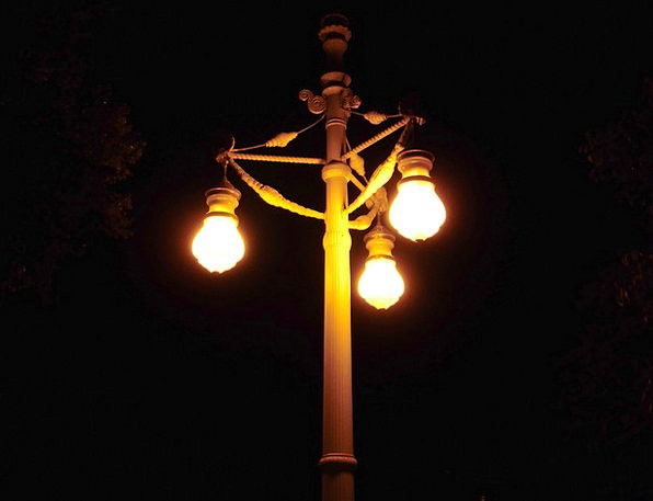 Lamp Uplighter Illumination Lantern Lighting Illum