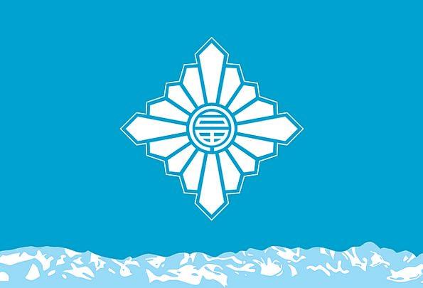 Flag Standard Civic Japanese Municipal Japan Free