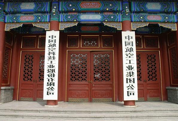 Doorway Entrances Entrance Arrival Doors Chinese E