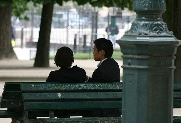 Couple Twosome Seat Paris Bench