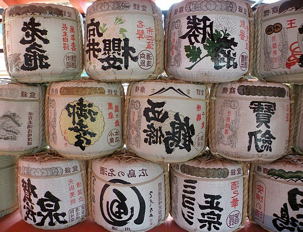 Sake Drink Food Beverage Rice Wine Traditional Alc