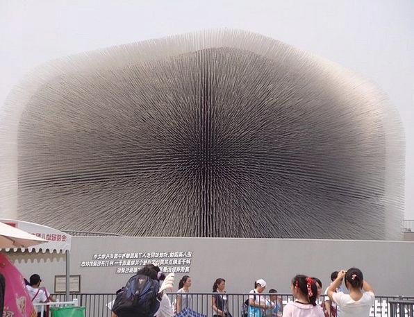 Shanghai Buildings Explanation Architecture Expo E