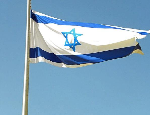Israel Vacation Standard Travel Blue Azure Flag Na
