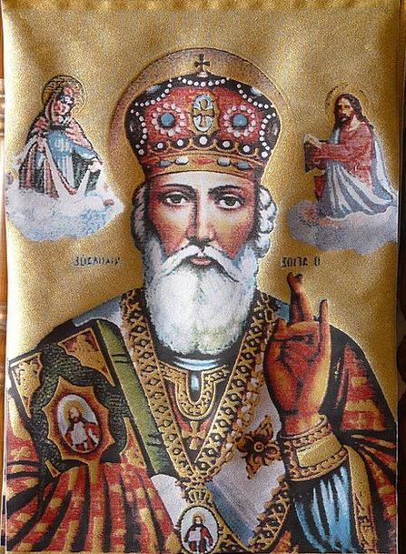 Image Copy Man Gentleman Icon Bart Crown Holy Shin