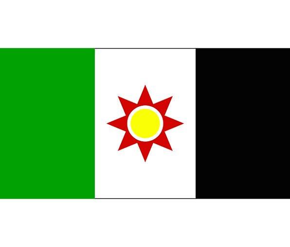 Iraq Flag Standard Iraqi Old Ancient Asia Historic