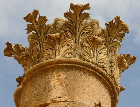 Temple Of Artemis Vacation Travel Jerash Gerasa Or
