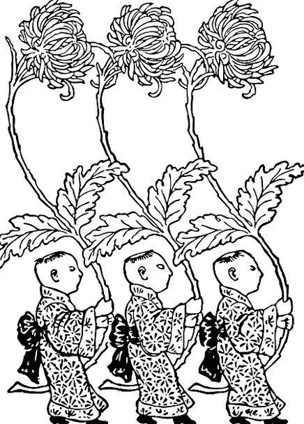People Public Floret Chrysanthemum Flower Carry Tr