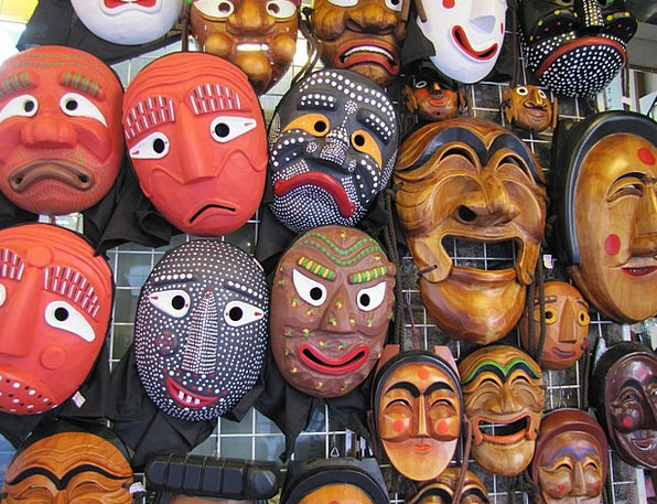 Mask Cover Tal Republic Of Korea Tourism Gifts Rep