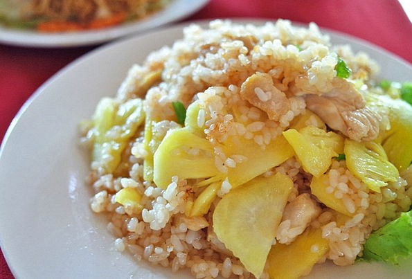 Rice Drink Plate Food Food Nourishment Dish Asian