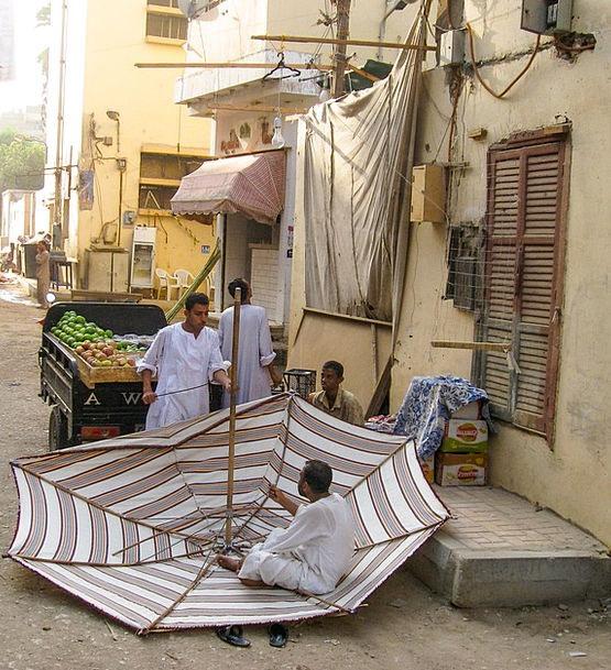 Egypt Artisans Artistes Aswan Parasol Sunshade