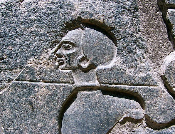 Egypt Respite Stone Relief Relief Face Excavation