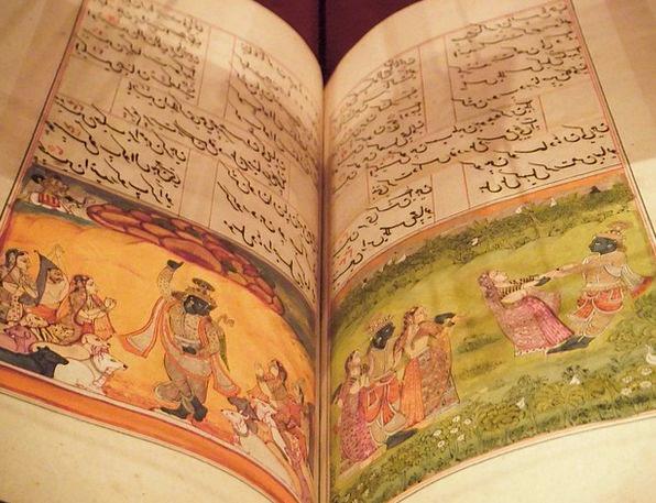 Bhagavad Gita John Rylands Library Ancient Scriptu