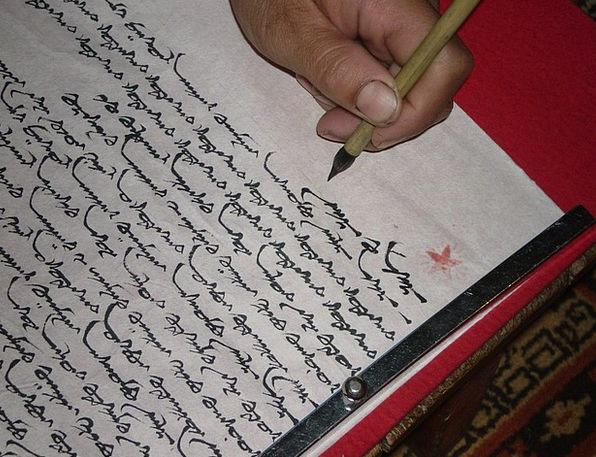 Language Linguistic Writing Mongolian Script Desig