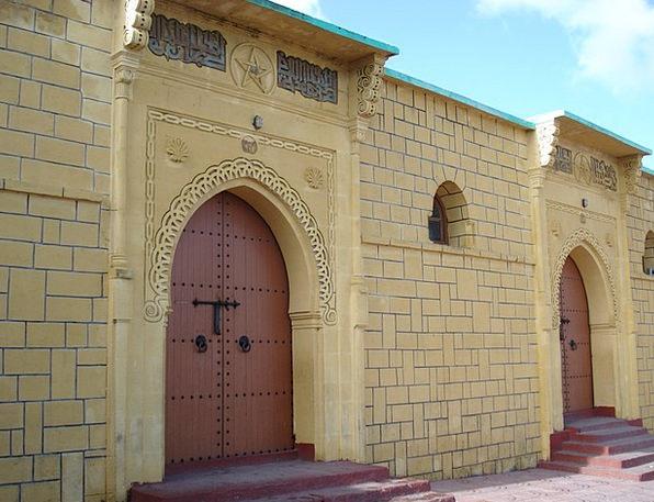 Mosque Architecture Morocco Rabat Arabic