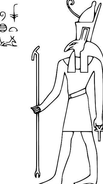 Seth Monuments Places Hieroglyph Egyptian Alphabet